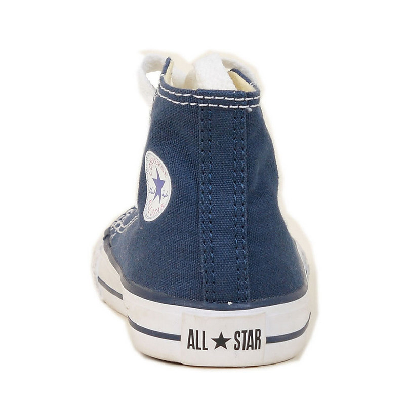 Converse All Star 7J233C - Filippopoulos Shoes - Ανδρικά Γυναικεία ... 1a740382670